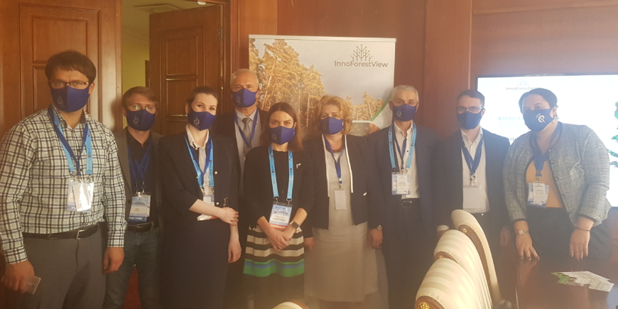Ecology section united international projects InnoForestView and SustainPro at IT Dialog 2020