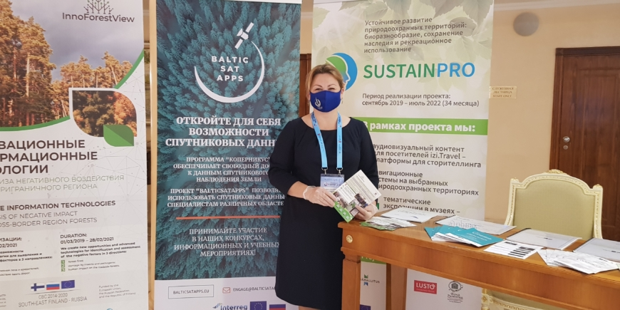 """Several hundred materials about the InnoForestView project were disseminated at """"IT Dialog 2020"""""""